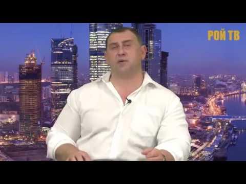 Как Россия кормит Запад В Жуковский  М Калашников, Е Корчевой; 2016