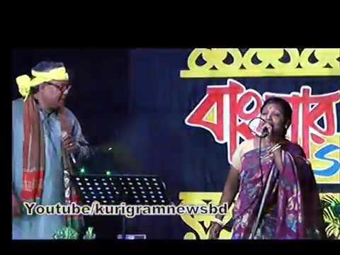 তোমাক দেখিয়া মনের অগুন উঠিল জোলিয়া || ভাওয়াইয়া গান||  ভূপতি ও পারুল || (KCN) stage program