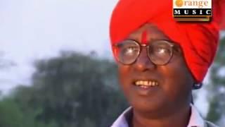 Navi Disha    Tukaram Maharaj Pandhurna    Banjara Thali Bhajan
