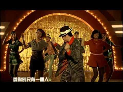 Harlem Yu - Ai Ni De Zhi You Yi Ge Wo