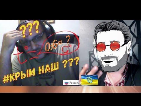 , title : 'Аннексия Крыма и другие загадки для майора'