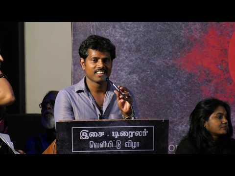 Actor Amuthavanan | Oru Aaru Maasam avarodaa Irukkanum | Kola Audio Launch