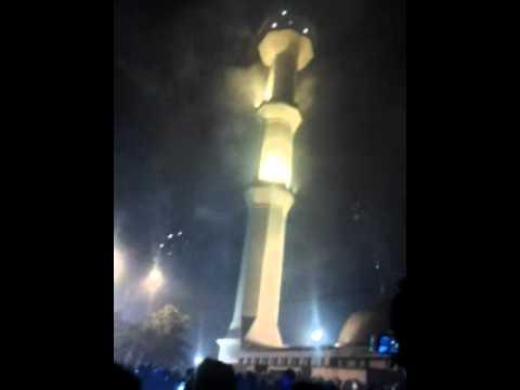 Menyambut 2013 di Alun-alun Bandung