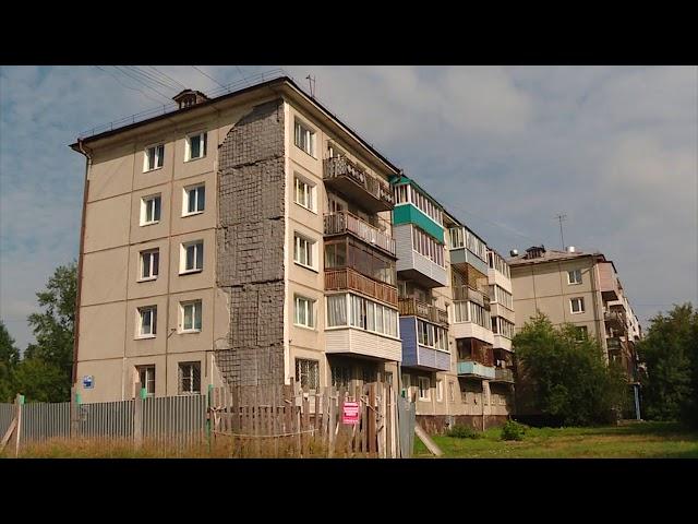 Дом в 10 микрорайоне, который дал трещину, отремонтируют