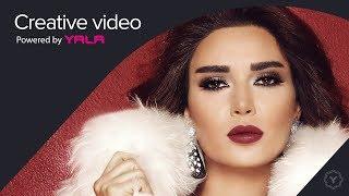 Cyrine Abdel Nour - Aeshaha La Meen (Audio) / سيرين عبد النور - عايشاها لمين تحميل MP3
