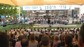 קונצרט כיתות חופי הגליל 5.2015(1 סרטונים)