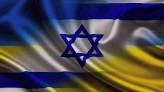 """Marta Adamchuk """"Ich hob dich zuviel lieb"""" Ukraine supports Israel"""