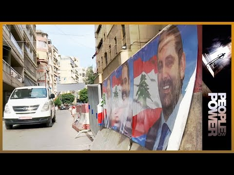 🇱🇧 The State of Lebanon - People & Power
