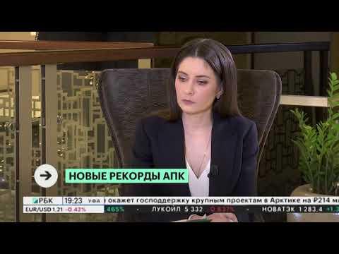 Интервью Ильшата Фазрахманова телеканалу РБК-Уфа