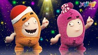 حفلة عيد الميلاد مع أودبودز المفضلة لديك | أشرطة الفيديو عيد الميلاد للأطفال