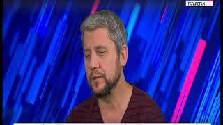Россия 24  Интервью Альберт Галимов от 13 декабря