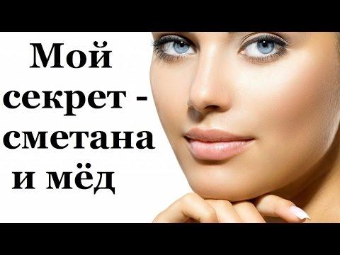 Как убрать или уменьшить морщины вокруг глаз