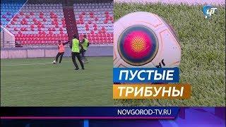 ФК «Электрон» провел товарищеский матч со своими болельщиками