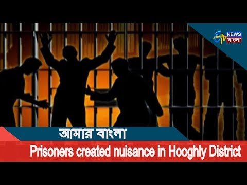 Prisoners Tried To Escape From Prison In A Cinematic Way | ETV NEWS BANGLA