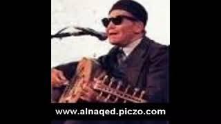تحميل اغاني الشيخ امام صندوق الدنيا . عبله MP3