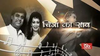 Virasat   Jagjit Singh | 'Main Jagjit' (Part 25)