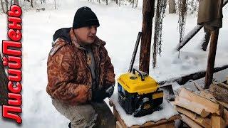 Бензогенераторы для охоты и рыбалки
