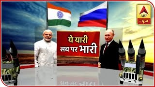 Narendra Modi-Vladimir Putin At Hyderabad House, Likely To Sign S-400 Defence Deal | ABP News