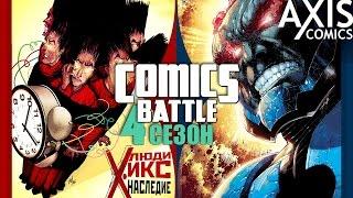 Дарксайд VS Легион #4