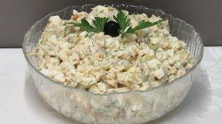 """""""Сытый Гость"""" - Рыбный Салат на праздничный стол или на каждый день просто к ужину"""