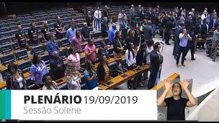 Plenário - Homenagem aos 186 anos de emancipação política da cidade de Feira de Santana (BA) - 19/09/2019 09:05