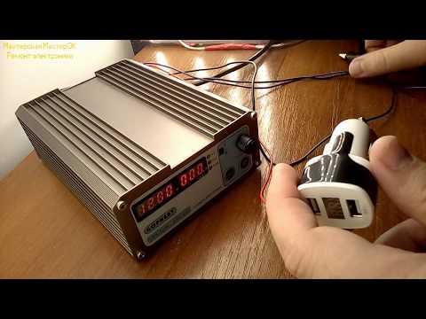 ОБЗОР Автомобильного зарядного устройства на 2 USB