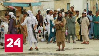 Co najmniej 10 000 żołnierzy konfrontuje się z talibami w Pandższirze – Rosja 24-nagranie w j.rosyjskim