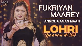Anmol Gagan Maan : Fukriyan Maarey | Mr Wow | Lohri Yaaran Di 2018 | New Punjabi Song | Saga Music