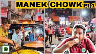 Manek Chowk Night Street Food Market in Ahmedabad with Veggiepaaji | EP 05