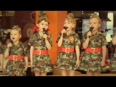 Дети к ДНЮ ПОБЕДЫ красиво поют песню   У СОЛДАТА ВЫХОДНОЙ