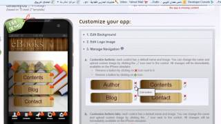 الدرس الأول: مقدمة في تصميم تطبيقات الهواتف الذكية.mp4