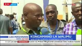 Kongamano la Walimu wa kuu wa shule ya msingi | Leo Mashinani