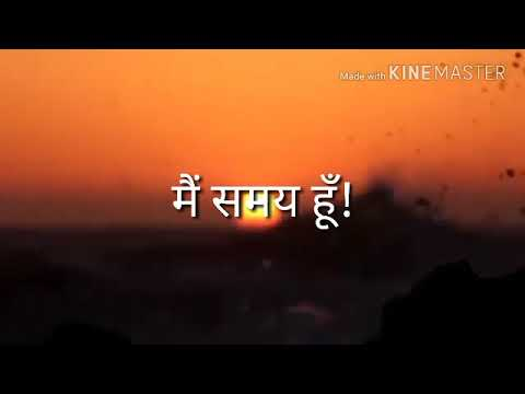 Trailer of upcoming Hindi novel *अनुगूँज* written by Suraj Kumar Mishra