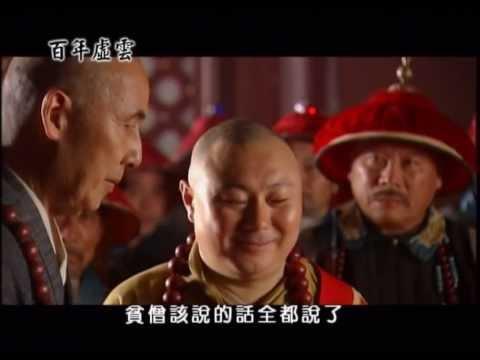 Trăm Năm Hư Vân Lão Hòa Thượng -10