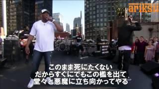 Eminem - Not Afraid(日本語字幕付)