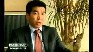 Аудиторские услуги в Казахстане