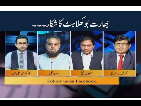 Ba Dhark 22 September 2018 | Kohenoor News Pakistan