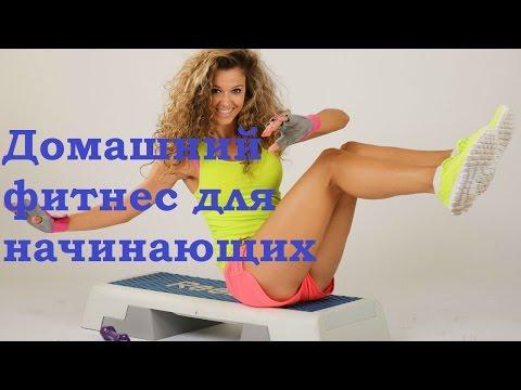 Какие упражнения нужно делать чтобы убрать живот в спортзале