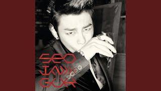 Seo In-guk - Time Machine (Feat. Swings)