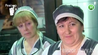 Чебуречная Джентльмены удачи - Ревизор в Чернигове - 21.03.2016