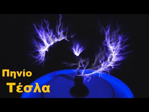 Πηνίο Τέσλα Tesla Coil Plasma Speaker With Adapter Greek Unboxing & Review