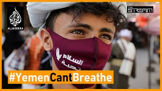 🇾🇪 Is the world abandoning Yemen? | The Stream