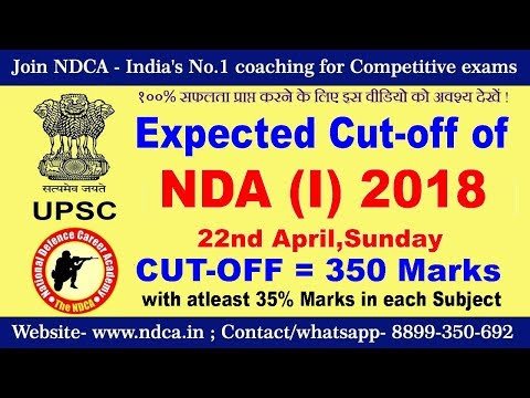 Cut off of NDA 1 2018
