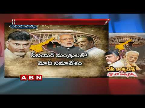 TDP's No Trust Motion   Opposition Parties All Set To Expose Modi Government In Lok Sabha