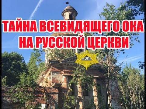 Фото белая церковь город