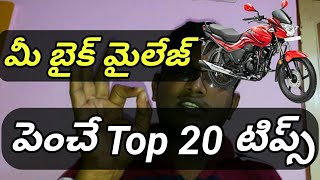 How To Increase Motorcycle Mileage To 100%? | Tips To Increase Your Bikes Mileage | Neelu arts