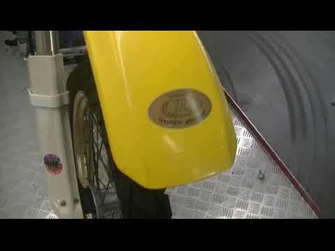 DR250S/スズキ 250cc 神奈川県 リバースオート相模原