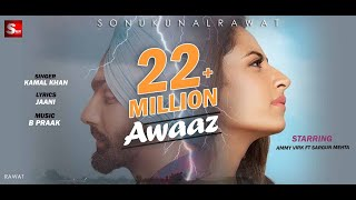 Awaaz (Qismat) | Ammy Virk | Sargun Mehta | Kamal Khan | Jaani & B Praak New Song 2018