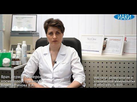 Дерматовенерология