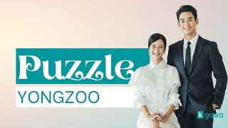 YONGZOO - Puzzle (퍼즐) Lyrics  (It's Okay to Not Be Okay OST Part 2) [HAN/ ROM / ENG]